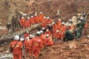 Причиной оползня в Китае стала мусорная свалка