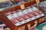 У Федерации баскетбола России украли 20 млн руб