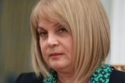 Памфилова заявила, что поправки в закон о ФСБ не вызывают неприятия