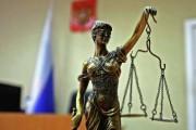 Суд отстранил от должности мэра Феодосии и его заместителя