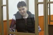Здоровье Савченко, объявившей голодовку, не вызывает беспокойства