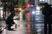 Три человека пострадали при взрыве на автобусной остановке в Москве