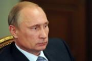 Путин призвал сделать российскую школу одной из лучших в мире