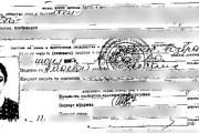 СМИ: В 2002 году Шамиль Басаев планировал покушение на Филиппа Киркорова