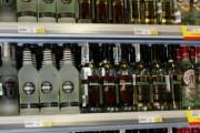 В Кемеровской области изъято более 14 тонн контрафактного алкоголя