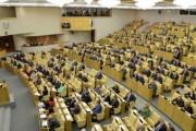 В ГД внесен проект об обязательной видеозаписи судебных заседаний