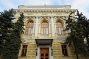 ЦБ передал МВД и СК данные о выводе средств группой Анталбанка