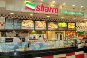Работники сети Sbarro начали забастовку