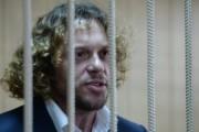 Суд 29 декабря решит вопрос о продлении ареста бизнесмену Полонскому