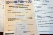 Путин подписал закон о продлении выплат маткапитала до 2018 года