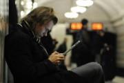 Оператор Wi-Fi в столичном метро признан нарушителем закона о рекламе