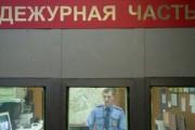 Следователя облили неизвестой жидкостью на севере Москвы