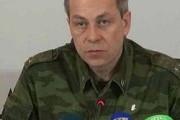 ВСУ опровергли информацию об обстреле Басурина