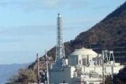 На экспериментальном реакторе в Японии сработала сигнализация