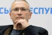 Защита Ходорковского обжаловала его арест
