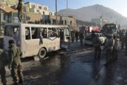 Смертник взорвал себя у авиабазы США в Афганистане