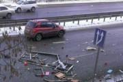Пятиэтажка взорвалась в Красноярске