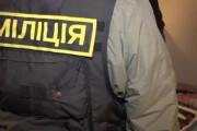 Взрыв произошёл в Киеве