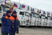 Центр МЧС, доставляющий помощь в Донбасс, пополнился новой техникой