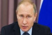 Песков рассказал, где Путин будет встречать НГ