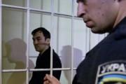 Суд в Киеве продолжит работу по делу Ерофеева и Александрова