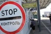 На российско-польской границе произошло ЧП