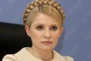 Тимошенко: у семей погибших в Донбассе отобрали льготы