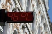 Минприроды: в РФ потепление происходит быстрее, чем в среднем на Земле