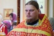 Суд не стал лишать прав священника сбившего женщину