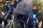 В Аргентине при падении автобуса в овраг погиб 41 человек