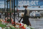 СМИ: организаторы теракта на Дубровке хотели захватить Госдуму