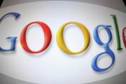 ФАС признала Google нарушителем закона о рекламе