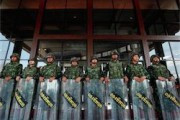Атака на здание местного самоуправления в Таиланде: есть погибшие