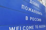 ФСБ: виновник ДТП на российско-польском погранпереходе задержан в РФ