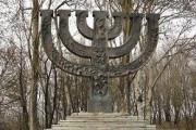 В Бабьем Яру появится Аллея Праведников