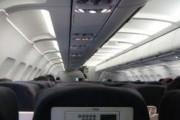 Росавиация составила список авиакомпаний для чиновников