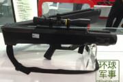 США обеспокоены появлением у Китая лазерных винтовок