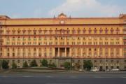 ФСБ пресекла попытку передачи секретных военных данных Литве и Латвии