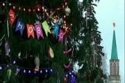 Главная новогодняя елка страны встречает гостей