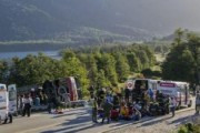 12 человек погибли в ДТП в Боливии
