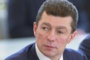 Поддержка организаций инвалидов за 10 лет выросла до 1,5 млрд рублей