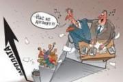Снижение зарплат в Минпромторге обернулось их повышением