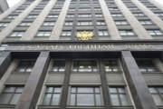 Госдума уточнила правила применения оружия для сотрудников ФСБ