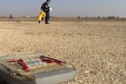 Теракт на А321 в Египте мог быть при помощи  С-4