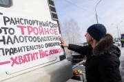Дальнобойщики протестуют: За свои права надо бороться!