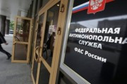 ФАС не доказала сговор при вывозе угля из Кузбасса