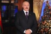 В Беларуси не покажут новогоднее телеобращение Путина