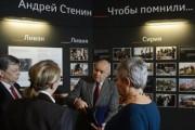Открыт прием заявок на фотоконкурс имени Андрея Стенина