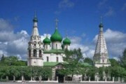 В Ярославле снова проходят аресты чиновников