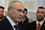 Источник: ГП пока не делала запросов об экстрадиции Ходорковского